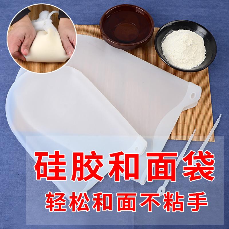 正品和面袋大小号硅胶揉面袋和面袋和面神器和面袋家用不沾正品