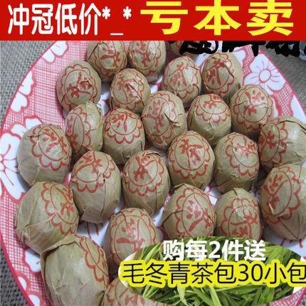 云南小糯米茶500g糯米香普洱