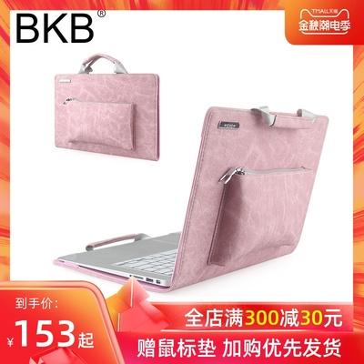 BKB手提内胆包适用华为14英寸macbook pro16皮套 苹果air13.3寸联想华硕15.6电脑包女懒人保护套惠普笔记本壳