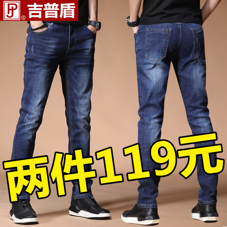 潮牌直筒2020男士春秋款韩版长裤子