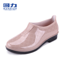 Back plus velvet rain shoes female adult short barrel low help rubber shoes lady waterproof shoe kitchen anti-skid fashion shallow shoes