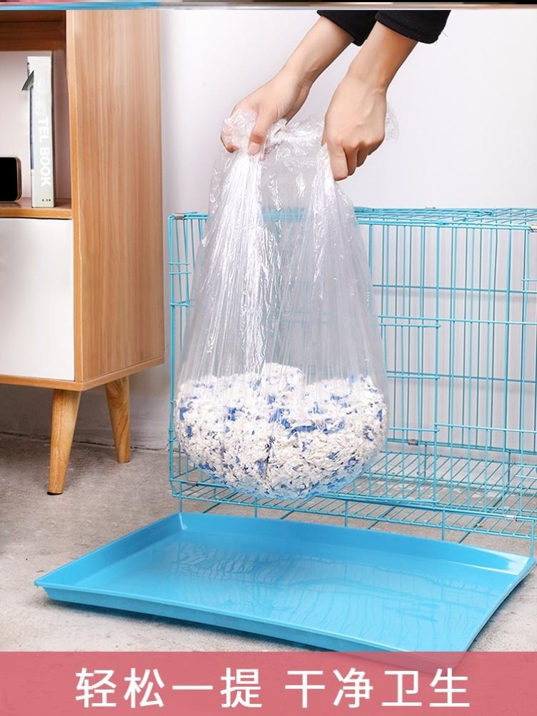 宠物塑料薄膜尿垫伸缩打理粪便狗子宠物兔通用兔笼子托盘垃圾袋
