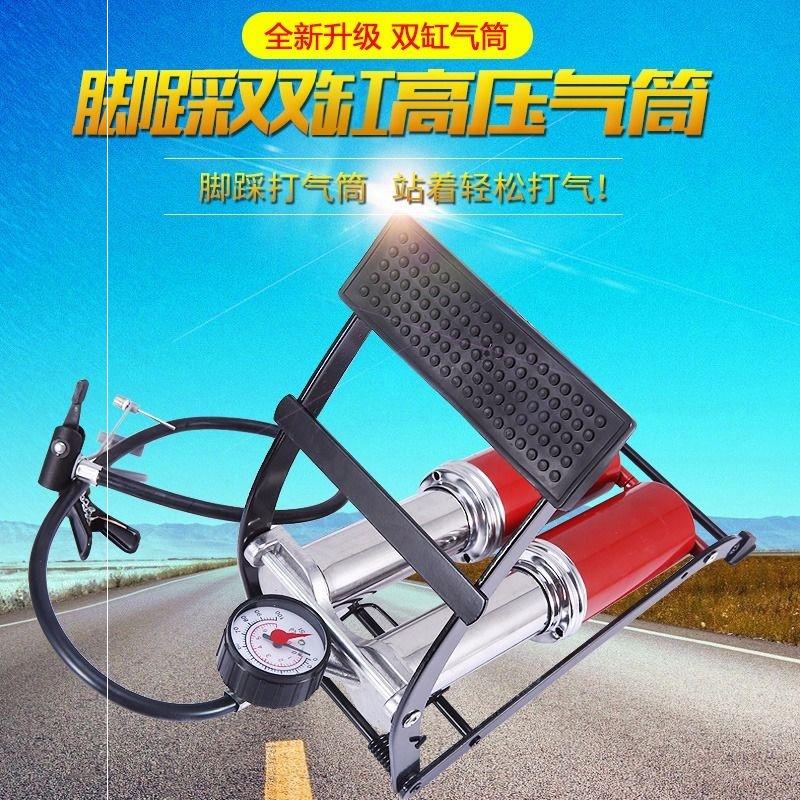 车载充气泵打气筒小轿车便携式车胎