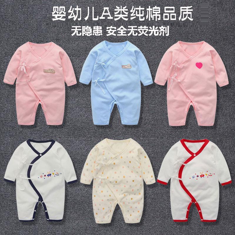 新生婴儿儿衣服秋季纯棉和尚服52初生宝宝连体衣夏0-3个月新生儿
