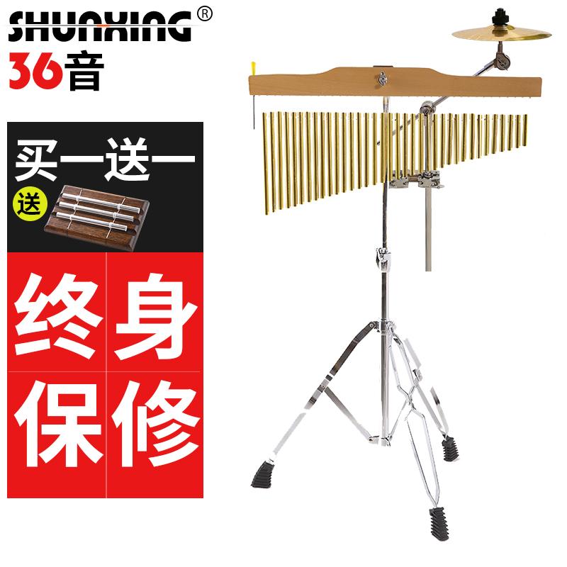 打击乐器音束奥尔夫教具乐队演出伴奏专用36音风铃带支架音树采耳