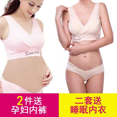 哺乳大码内裤套装大罩杯怀孕期文胸