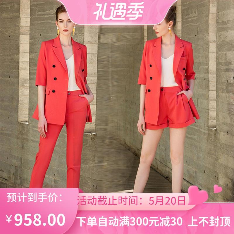 夏季新款气质女神范主持人西服短裤西瓜红职业西装女总裁套装女装