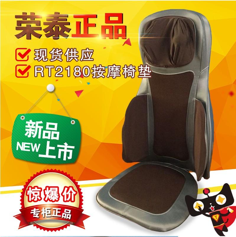 Качественная продукция из специализированного магазина шанхай RT2180 массаж обивка магия модельние уютный стул сиденье RT2137 массаж подушка доставка по всей стране включена