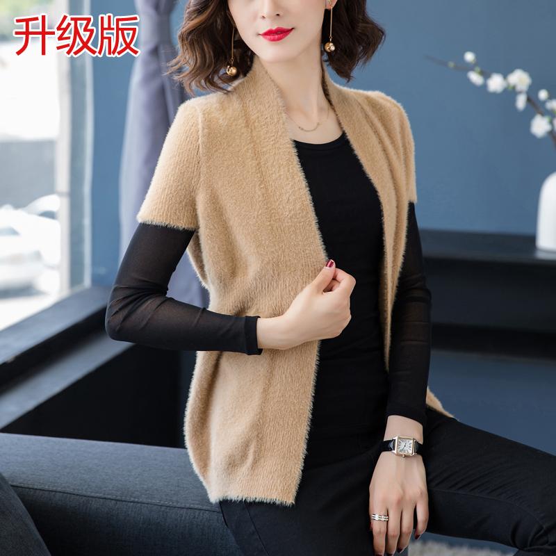 新款时尚仿水貂绒针织开衫韩版宽松马甲女装2020秋冬百搭背心外套