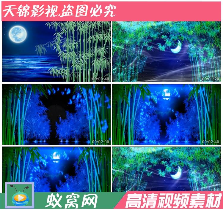 S484 傣族歌曲舞蹈《月光下的凤尾竹》唯美 舞蹈 LED背景视频素材-视频素材-sucai.tv