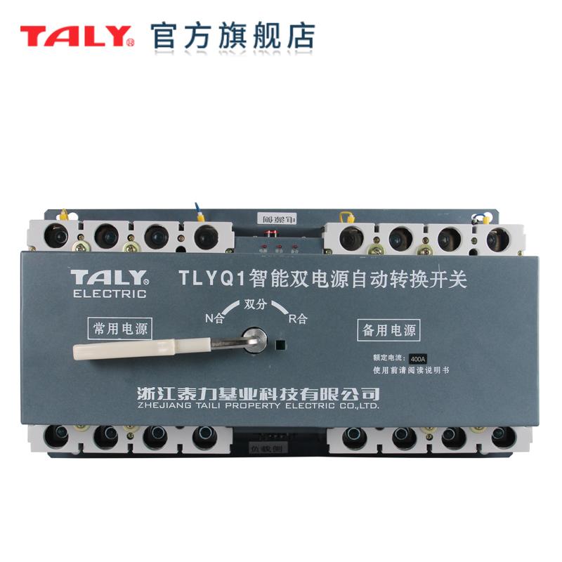 双电源自动转换开关 末端型 手动 4P 250A~400A  350A可选 380v