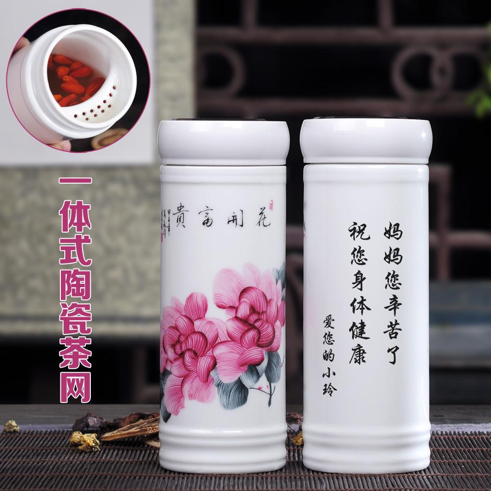 景德镇带盖青花瓷茶杯双层保温杯