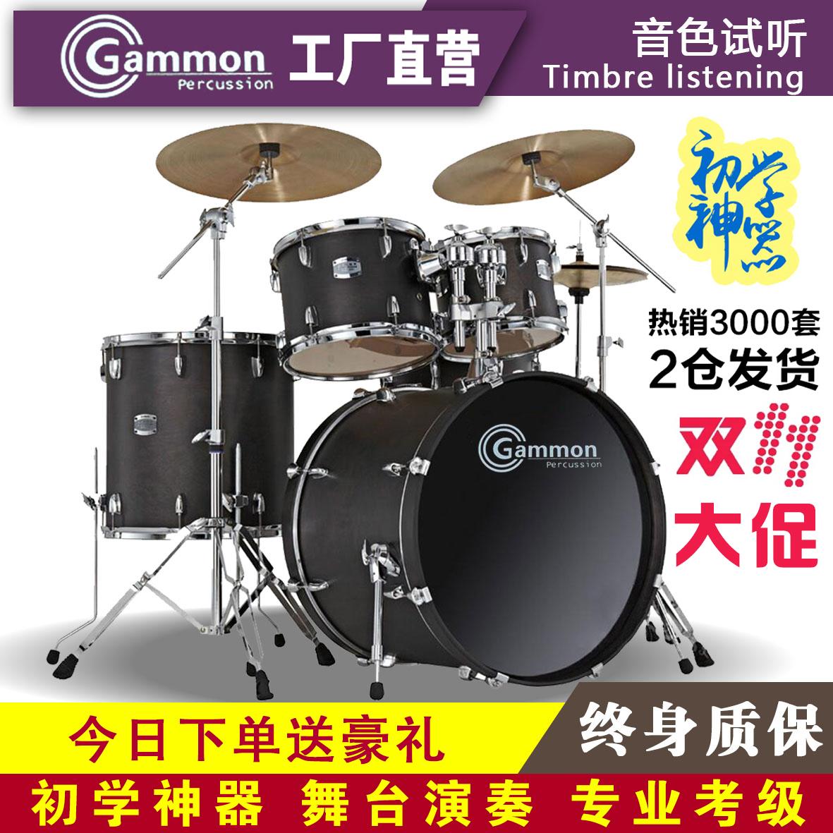 Gammon полка барабан для взрослых ребенок специальность сэр барабан новичок домой начиная обучение поезд барабан отправить пакет