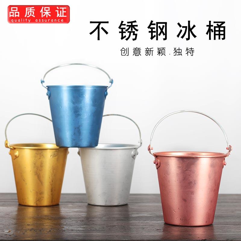 新款电镀冰桶酒吧冰粒桶冰块桶手提冰桶创意提手冰桶带把冰粒桶