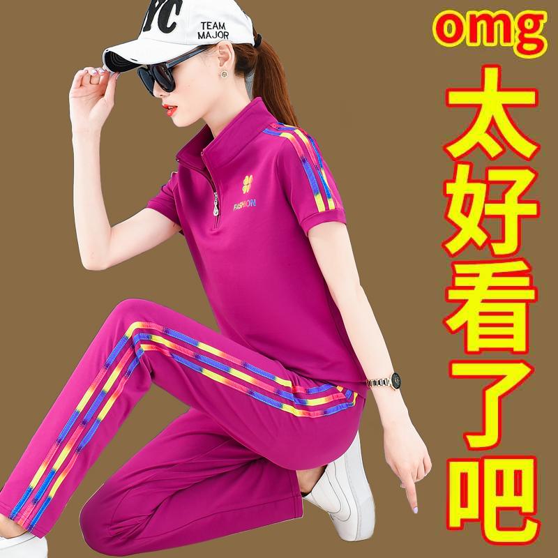 短袖夏季2020年新款时尚夏装薄款宽松两件套运动服运动套装女夏天