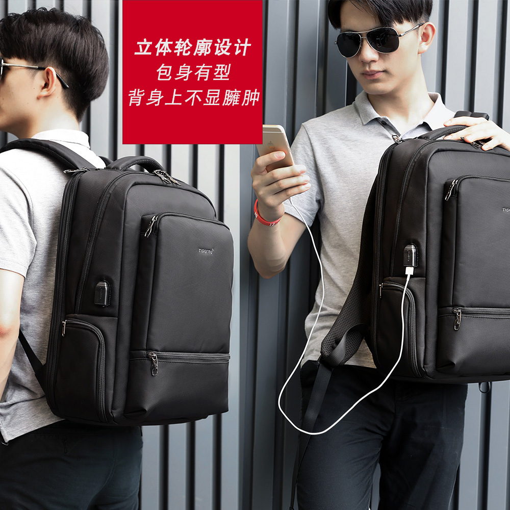 Mens business laptop 15.6-inch backpack leisure simple schoolbag large capacity business trip