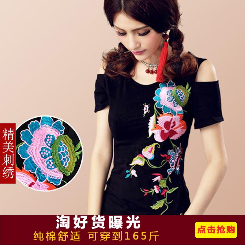 中国民族风女装夏刺绣花T恤露肩短袖 纯棉大码修身打底衫漏肩上衣(用5元券)