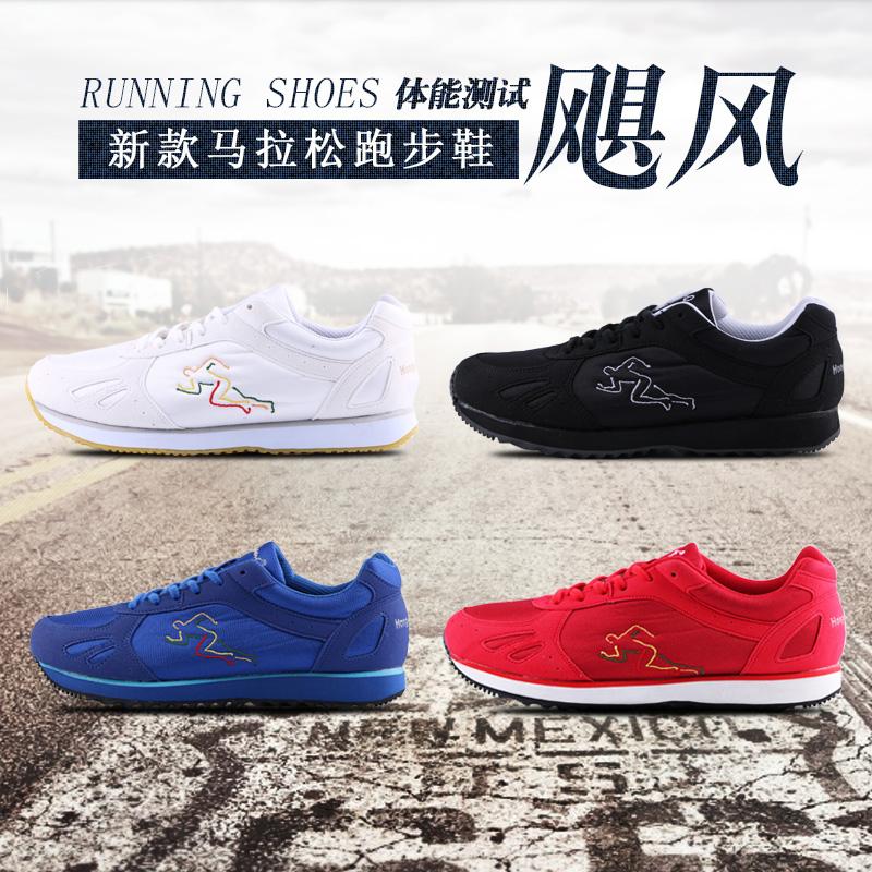 包邮超轻耐磨透气马拉松跑鞋慢跑鞋中考训练鞋男女田径运动休闲鞋