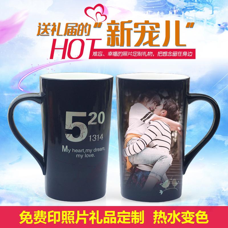 七夕情侣陶瓷马克杯个性定制照片带盖简约创意浪漫生日变色水杯子