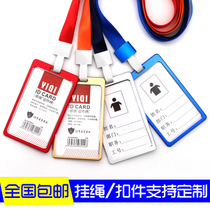 Aluminum alloy work card set hanging rope document listed industry number plate bus access badge staff chest card customization
