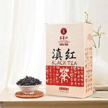 昌宁红云南滇红茶一级【2021新茶】