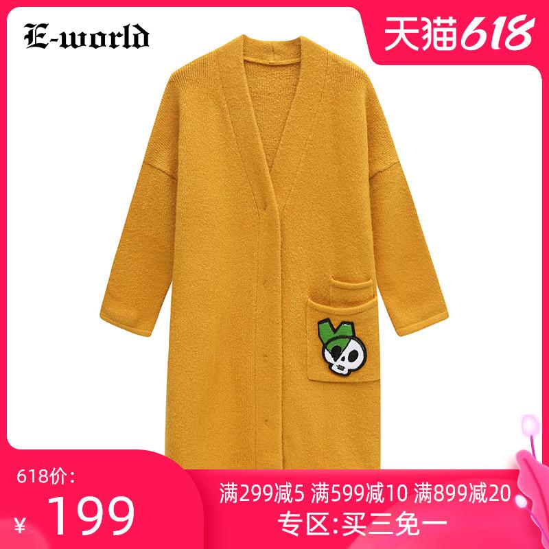 Ткачество / вышивка Артикул 582932133917