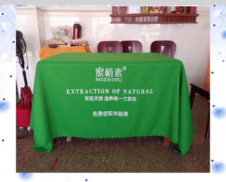 专业定制团队蜜植素地推广告桌布活动展会宣传会议桌布定做印刷