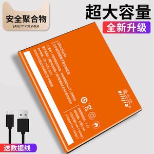 红米note2小米1s官方2s2a4a电池