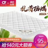 儿童天然椰棕床垫棕垫硬棕榈垫偏硬1.8m1.5米乳胶席梦思折叠床垫