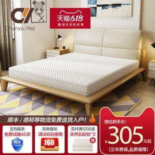 乳胶床垫1.8m1.5米泰国进口天然橡胶床垫10cm定做双人席梦思床垫