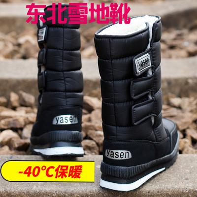 冬季男士雪地靴加厚防水防滑老人棉鞋保暖加绒款高帮中年长筒靴子