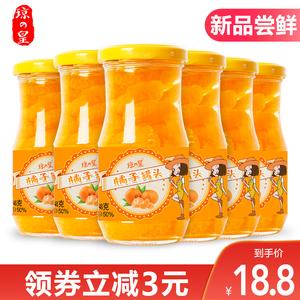 【琼皇】橘子罐头桔片爽248g*6罐