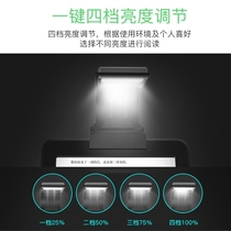 LED Flexo USB charging with book clip Kindle reading lamp night charging simple dedicated barrier-free use
