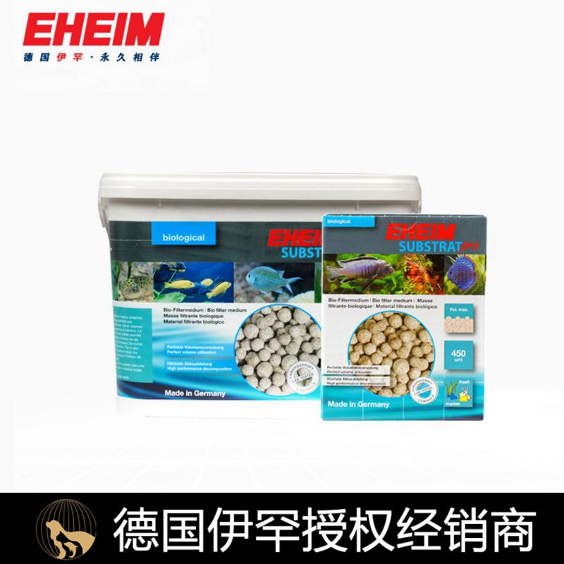 德國 EHEIM伊罕魚缸石英球生物球過濾設備過濾材料濾材5L