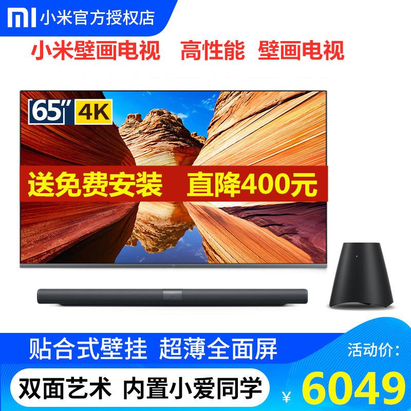 Xiaomi/小米 小米壁画电视65英寸4K超高清AI智能网络平板液晶电视