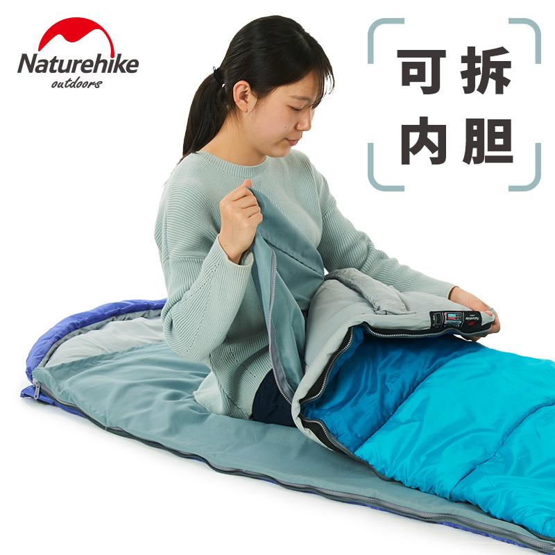 nh睡袋成人戶外單人夏季薄款野外露營裝備攜帶型可拼接雙人睡袋