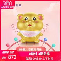 Mouse系列黄金转运珠幸福鼠生肖串珠手饰XI586TSL谢瑞麟Lucky