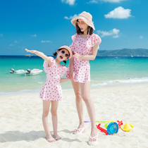 Parent-child swimsuit children cute swimsuit jumpsuit style flat angle steel bracket thin shade conservative bathing dress girl