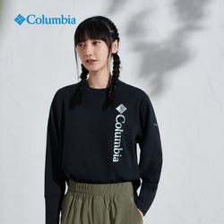 Columbia哥伦比亚户外21春夏新品女子防晒防紫外线休闲卫衣AR2991