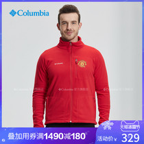 (classic) Columbia Colombia Outdoor autumn winter men Manchester United warm catch Velvet XE1645