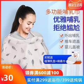 哺乳巾喂奶遮羞布外出哺乳遮巾遮挡衣遮挡布多功能神器披肩防走光