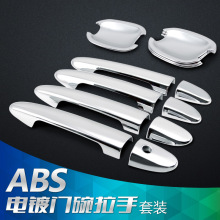 Changan CS15/CS75/CS35/ Auchan / refit special car door bowl handle protection sticker decoration accessories