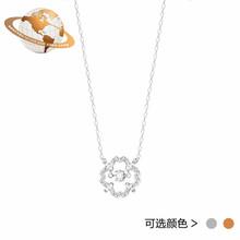 施华洛世奇正品项链女水晶锁骨链链坠5392759与5408437Swarovski