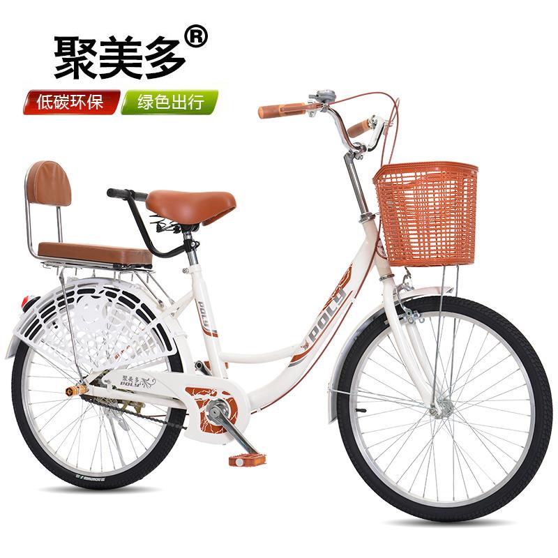 券后235.00元成人22 / 24 /26寸公主复古自行车