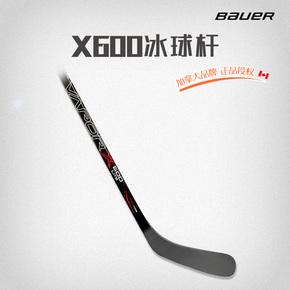 Клюшки хоккейные,  BAUER ребенок лед кий 2017 модель углерод лед кий X600 молодой углерод лед кий для взрослых лед поляк, цена 5514 руб