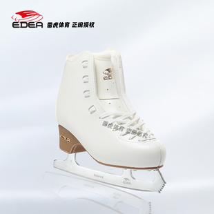 意大利EDEA花样冰鞋 TEMPO入门花样溜冰冰鞋 花样冰刀鞋 儿童冰刀鞋