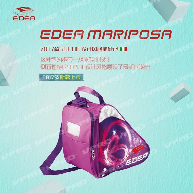 Новый EDEA импортный итальянский ребенок коньки пакет настроение ледовые коньки обувной рюкзак скольжение коньки пакет коньки пакет