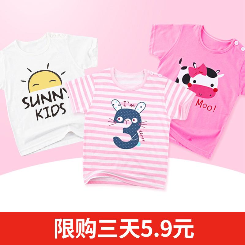 宝宝T恤短袖夏季婴儿纯棉上衣女宝宝儿童短袖打底衫夏装半袖男童