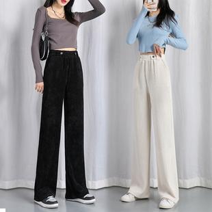加绒高腰直筒2021新款 灯芯绒休闲拖地裤 子女春秋冬季 雪尼尔阔腿裤