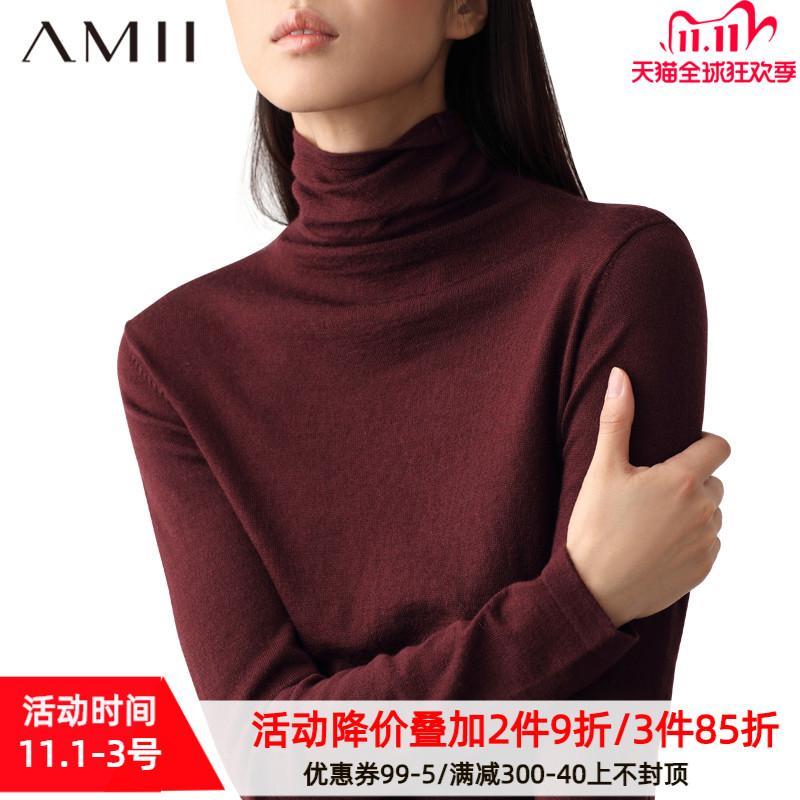 Amii女装堆堆领修身薄款针织打底衫 大码套头高领打底毛衣女秋冬